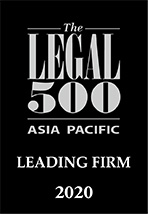 Legal 500 Asia Pacific 2020