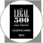 The Leagal 500 2021